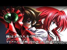 High School DxD Born Tercera Temporada Trailer Fecha Estreno Oficial - #AnimeNews CLICK EL LINK PARA VER,, http://spreadbetting2017.com/high-school-dxd-born-tercera-temporada-trailer-fecha-estreno-oficial-animenews/