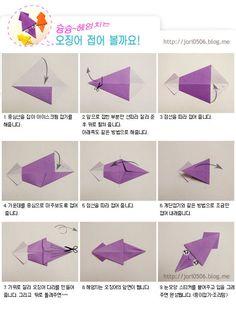 종이접기>헤엄치는 오징어 접어 방학숙제 해결해 볼까! : 네이버 블로그