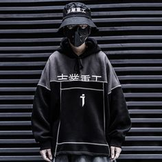 HOODIE ICONIC for a trendy look ! Streetwear Japanese Hoodie for a unique urban look! This asian Hoodie is perfect for a trendy look ! Sweat Streetwear, Mode Streetwear, Streetwear Fashion, Men's Hoodies, Pull Court, Hip Hop, Japanese Streetwear, Urban Fashion, Outfits