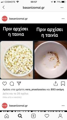 Funny Quotes, Funny Memes, Jokes, Funny Greek, Funny Vid, Funny Pictures, Lol, Humor, Funny Phrases