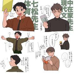 My Works, Geek Stuff, Manga, Anime, Twitter, Geek Things, Manga Anime, Manga Comics, Cartoon Movies