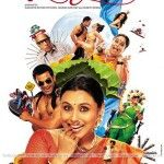 """Most wakda first look of the movie """"AIYYAA"""" wallpapers and Trailer!!!!"""