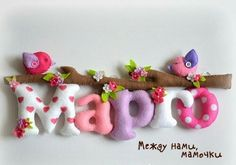 Girls names baby gift present garland room decor by GiftsideasShop Felt Name Banner, Felt Letters, Name Banners, Baby Crafts, Felt Crafts, Diy And Crafts, Felt Wreath, Felt Garland, Mobiles For Kids