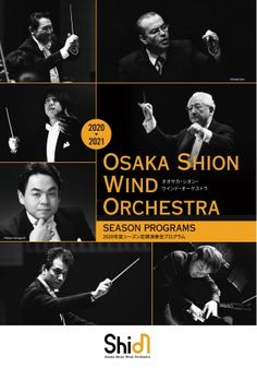 初共演となる指揮者を含む豪華布陣!Osaka Shion Wind Orchestraの2020年度定期演奏会ラインナップが決定 - 吹奏楽・管打楽器に関するニュース・情報サイト Wind Band Press Blues Music, Pop Music, Shaytards, Concert Flyer, Ad Design, Graphic Design, Romeo Santos, Selena Quintanilla, Reggae Music