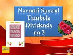 """Navratri Festival ""special tambola or housie tickets for ladies kitty party"