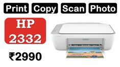 Print, Copy, Scan   Max Print Speed: 7.5-PPM   Max Print Resolution: 4800×1200   USB 2.0   No Wireless Printing   Warranty: 1-Year Multifunction Printer, Best Printers, Latest Gadgets, 1 Year, Usb, Printing, Marketing