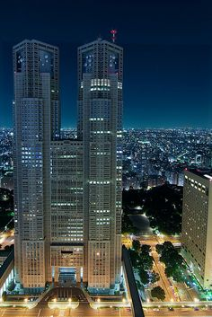 // Tokyo Metropolitan Government Building free observation deck on the 45 floor