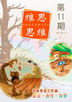 Online booksotre - Sagebooks: Books in Chinese (Hong Kong)