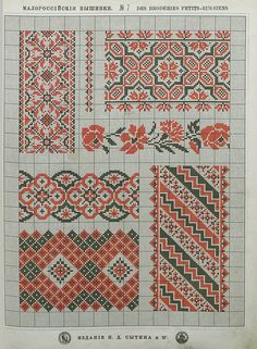 1886. Альбом малороссийских рисунков для вышивания  07