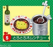 NEW Re-ment Miniature Sanrio Hello Kitty Hong Kong Restaurant Set No.5
