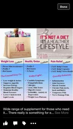What do you want to get out of Plexus!!