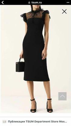Платье шифон Look Fashion, Autumn Fashion, Womens Fashion, Evening Dresses, Prom Dresses, Illusion Dress, Office Outfits, Pretty Dresses, Fashion Dresses