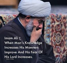 Hazrat Ali Sayings, Imam Ali Quotes, Allah Quotes, Muslim Quotes, Islamic Qoutes, Quran Quotes Inspirational, Wise Quotes, Attitude Quotes, Faith Quotes
