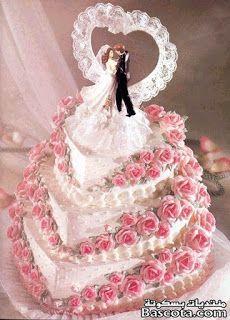 اجمل مجموعة تورتات 2020 تحميل تورتة عيد ميلاد Happy Marriage Anniversary Cake Wedding Cake Roses Pink Wedding Cake
