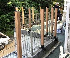 Garden Living, Diy Home Improvement, Fence, Entrance, Diy And Crafts, Exterior, Wood, Building, House