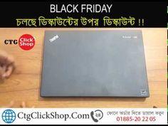 10 Best 24 500 Lenovo Thinkpad T440 Price In Bangladesh Core I5 I7 Images Lenovo Thinkpad Lenovo Core