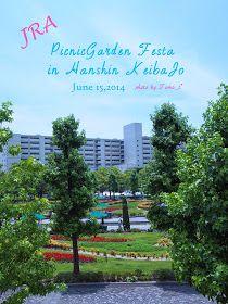 道のりを記憶に残して: 緑いっぱいの阪神競馬場にちょっと立ち寄ってみました|6/15ピクニックガーデンフェスタの日