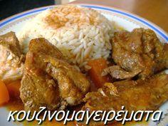 Η δίαιτα των μονάδων: Κοκκινιστό χοιρινό με ρύζι(3 μονάδες)