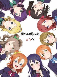 Toujou Nozomi, Ayase Eli, Minami Kotori, Kousaka Honoka, Sonoda Umi, Hoshizora Rin, Koizumi Hanayo, Yazawa Nico & Nishikino Maki   Love Live!