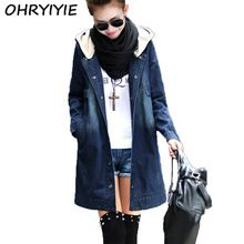 {Get it here ---> https://tshirtandjeans.store/products/ohryiyie-new-long-fashion-hooded-denim-jacket-women-2017-spring-autumn-plus-size-denim-coat-jackets-femme-jean-outerwear-m-xxxl/|    Innovative arrival OHRYIYIE New Long Fashion Hooded Denim Jacket Women 2017 Spring Autumn Plus Size Denim Coat Jackets Femme Jean Outerwear M-XXXL now for sale $US $35.67 with free delivery  you could find that item together with far more at our favorite eshop      Find it today at this website…