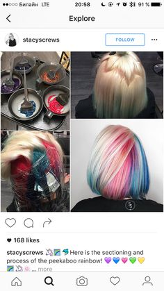 pinwheel hair color technique step by step Hair Color Placement, Underlights Hair, Hair Color Formulas, Cabello Hair, Hair Color Techniques, Pinterest Hair, Bright Hair, Cool Hair Color, Hair Colour
