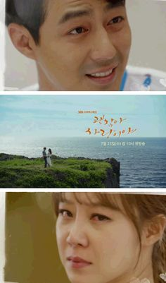 Jo In Sung & Gong Hyo Jin // It's Okay ,That's Love ♡ #Kdrama It's Okay That's Love, Its Okay, Best Dramas, Korean Dramas, Recommended Korean Drama, Queen In Hyuns Man, Fated To Love You, Gong Hyo Jin, Jo In Sung