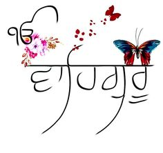 Guru Nanak Ji, Harmandir Sahib, Sri Guru Granth Sahib, Beauty Tips, Beauty Hacks, Gurbani Quotes, Faith In God, Buttercup, Spirituality