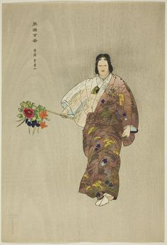"Tsukioka Kogyo  Japanese, 1869-1927, Hibari-yama, from the series ""One Hundred No Dramas (Nogaku hyakuban)"""