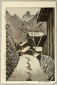 Kasamatsu Shiro: Dusk at Minakami - 1958: