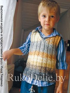 Безрукавка для мальчика, связанная спицами.