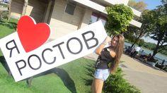 I love the city of Rostov