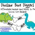 A Differentiated Nonsense Word Activity to Meet Common Core Standards  Common Core Kindergarten RF.2..d Isolate and pronounce the initial, medial vo...
