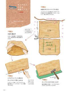 米袋バッグパンフレットできました!   リーブル出版みんなのブログ Gift Packaging, Diy And Crafts, Upcycle, Sewing, Handmade, Gifts, Bags, San Valentino, Studio