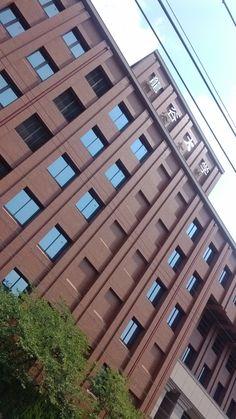 My university #ryukokuuniversity