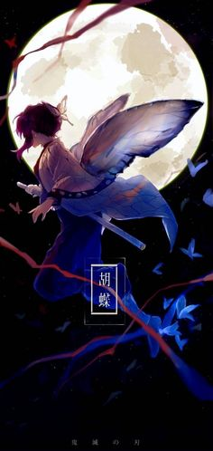 Demon Slayer Shinobu wallpaper by TammiLynn79 - 12 - Free on ZEDGE™