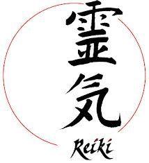 El Reiki Akashico es Reiki con la vibración del Alma. Aprender a trabajar con la energía universal elevada a tan alta frecuencia potencia cada símbolo elevándolo al nivel más alta de frecuencia posible en este plano.
