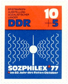 Germany (DDR) postage stamp: tv tower - Fonts In Use