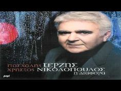 Greek Music, Music Songs, Memories, Youtube, Greece, House, Ideas, Haus, Thoughts