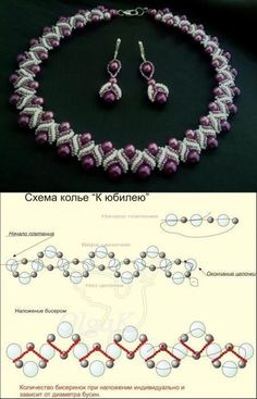 Schema #Seed #Bead #Tutorials More