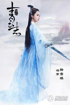 Dương Tử vai Lục Tuyết Kỳ - Tru tiên thanh vân chí