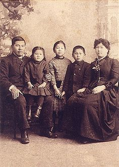 Joseph, Emily, Mamie, Frank & Mary Tape circa 1884–85 (photo courtesy of Jack Kim and Loni Ding) Article on The Tapes of Russell Street  http://berkeleyheritage.com/essays/tape_family.html