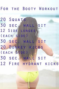 Booty Workout! #workout  Tip: See how slow you can do the squats!!