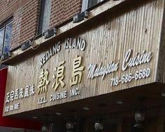 Redang Island   Restaurant Malaysia   Malaysian Food   Malaysian Cuisine - Malaysia Kitchen NYC Malaysian Cuisine, Malaysian Food, Redang Island, Nyc, Restaurant, Kitchen, Twist Restaurant, Cuisine, Diner Restaurant