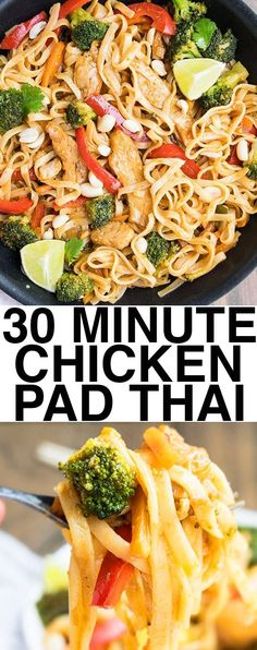This easy CHICKEN PAD THAI recipe from scratch makes a simple 30 minute weeknight meal. Packed with spicy flavors and lots of peanuts and tamarind, this authentic chicken Pad Thai is as good as take out. From cakewhiz.com