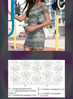 Filet Crochet, Motifs, Lace Skirt, Skirts, Fashion, Crochet Projects, Stitches, Vestidos, Wraps