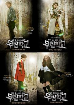 Lee Hyun Woo and Seo Ye Ji Lead the Martial Arts Students in Poster and Action Stills for Moorim School. Lee Hyun Woo, Lee So Yeon, Drama Film, Drama Series, Venus, Who Are You School 2015, My Love From Another Star, Moorim School, Drama 2016