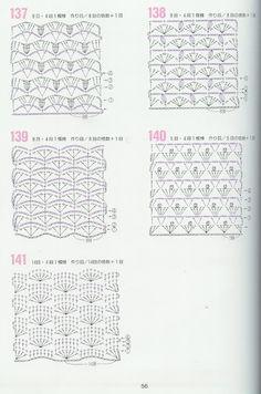 262 Puntos a Crochet Crochet Patterns Free Women, Crochet Motif Patterns, Crochet Mandala, Crochet Designs, Stitch Patterns, Crochet Stitches Chart, Crochet Diagram, Crochet Wool, Filet Crochet