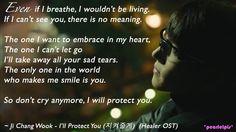 Healer quotes: Ji Chang Wook as Seo Jung Hoo (I'll Protect You - Healer OST P6)