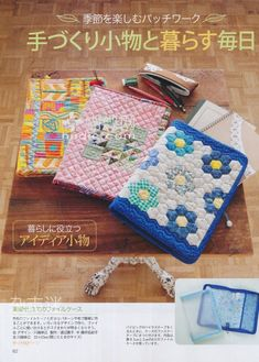????? ? ??????? ???????. Patchwork Bags