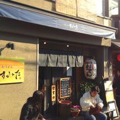 手打うどん すみた in 北, 東京都  H/T to Furochan of Umami Mart for this post: http://umamimart.com/2013/08/furochan-eats-udon-at-sumita-all-the-way-in-akabane-tokyo/